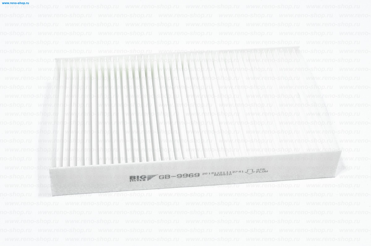 GB-9969