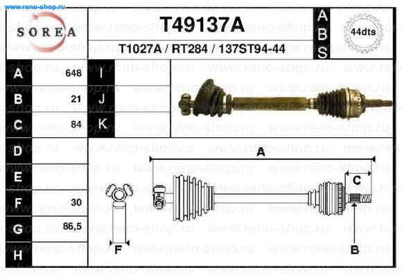 T49137A