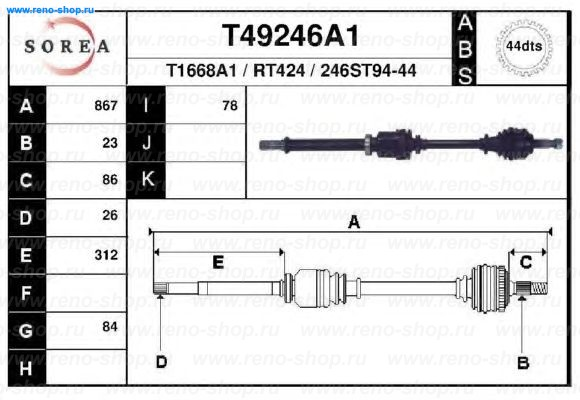 T49246A1