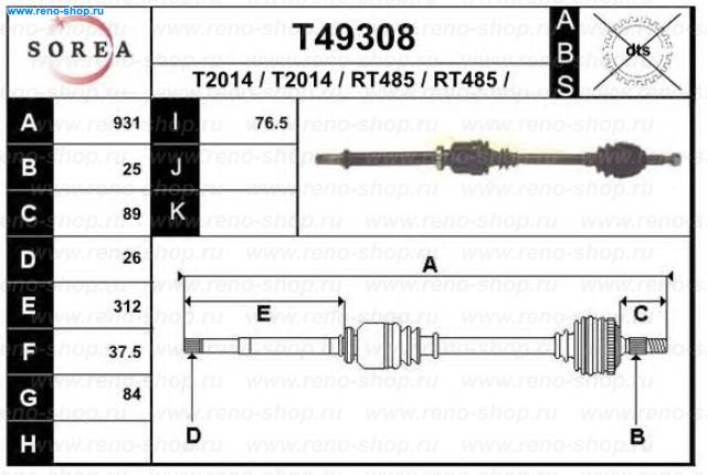 T49308