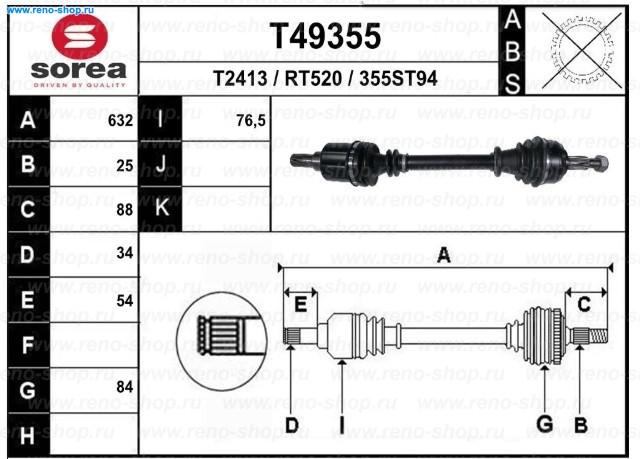 T49355